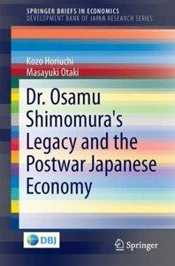 Dr. Osamu Shimomura\'s Legacy and the Postwar Japanese Economy