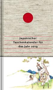 Japanischer Taschenkalender für das Jahr 2019