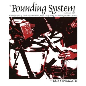 The Pounding System (LP+MP3)