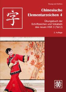 Chinesische Elementarzeichen 4