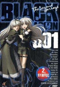 Black Lagoon, Episoden 13-16, DVD, deutsche und japanische Versi