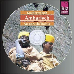 Reise Know-How AusspracheTrainer Amharisch