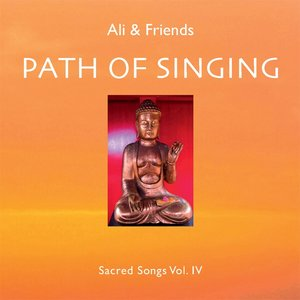 Path of Singing-Sacred Songs Vol.4