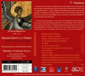 Grand Chant A La Vierge