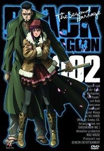 Black Lagoon, Episoden 17-20, DVD, deutsche u. japanische Versio