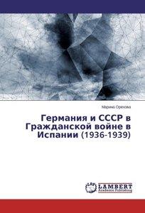 Germaniya i SSSR v Grazhdanskoj vojne v Ispanii (1936-1939)