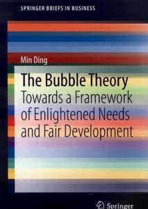 The Bubble Theory