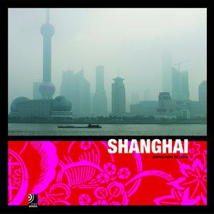earBOOKS:Shanghai