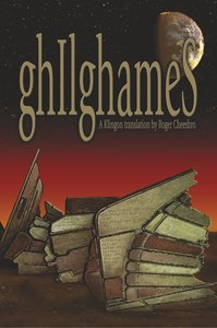 ghIlghameS