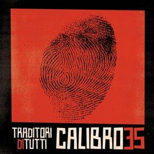 Traditori di Tutti (Gatefold LP Limited Edition)