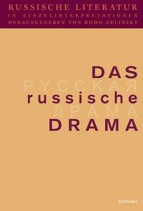 Russische Literatur in Einzelinterpretationen 3. Das russische D