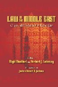 Origin and Development of Islamic Law