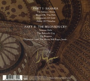 Sahara (Re-issue 2016)