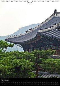 South Korea Land of the Morning Calm (Wall Calendar 2015 DIN A4