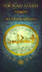 Limited Edition-El Mutakallimun