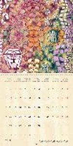 Soul Construction Kit (Wall Calendar 2015 300 × 300 mm Square)