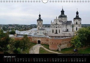Monuments of Ukraine 2015 (Wall Calendar 2015 DIN A4 Landscape)