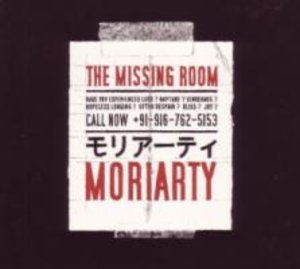 The Missing Room