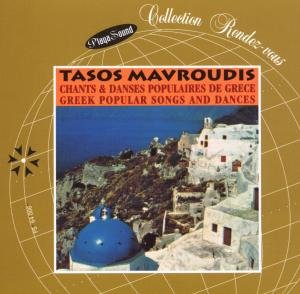 Greek Popular Songs And Dances