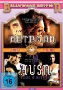 Bollywood Edition Vol.1 (2 Filme: Aetbaar+Husn)