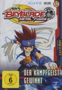 (12)Metal Fusion-Der Kampfgeist Gewinnt