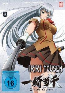 Ikki Tousen: Xtreme Xecutor