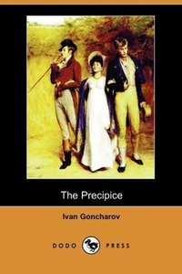 The Precipice (Dodo Press)