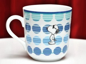 "Best of Snoopy - ""Sunshine"" - Tasse"