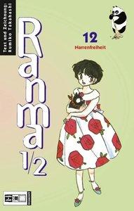 Ranma 1/2 Bd. 12. Narrenfreiheit