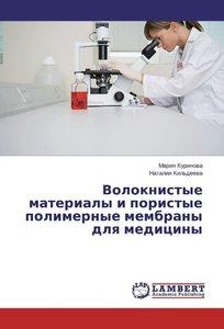 Voloknistye materialy i poristye polimernye membrany dlya medici