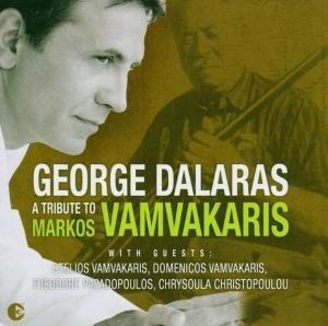 Tribute To Vamvakaris