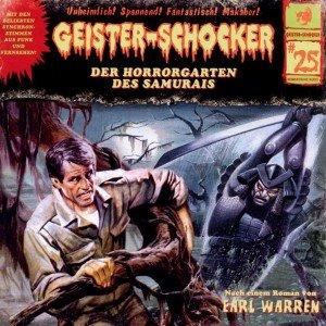 Der Horrorgarten Des Samurais-Vol.25