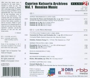 Cyprien Katsaris Archives Vol.1 Russian Music