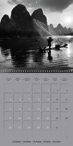 Charm of China (Wall Calendar 2015 300 × 300 mm Square)