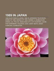 1989 in Japan