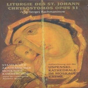 Liturgie Des St.Johann Chrysostomos Opus 31