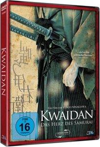 Kwaidan - Das Herz des Samurai