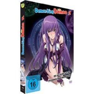 Demon King Daimao - DVD 1