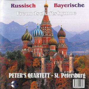 Russisch-Bayerische Freundschaftshymne
