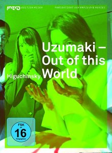 Uzumaki-Out Of This World (Intro Edition Asien 21)
