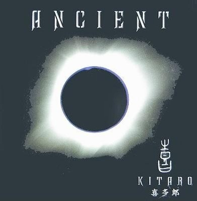 Ancient - zum Schließen ins Bild klicken