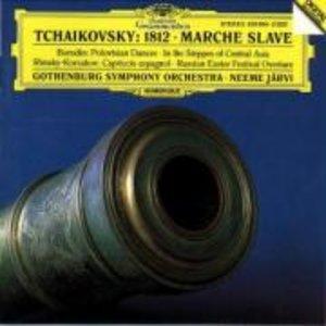 OUVERTÜRE SOLONELLE 1812/SLAWISCHER MARSCH