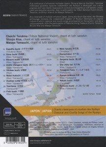 Japan.Okinawa....Songs Of The