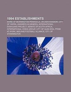 1994 establishments