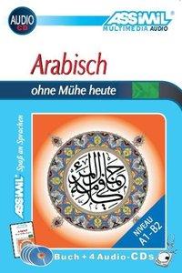 Assimil. Arabisch ohne Mühe. Multimedia-Classic. Lehrbuch und 4