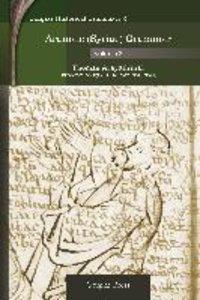 Aramaic (Syriac) Grammar (Volume 3)