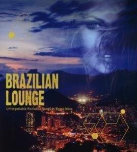 Brazilian Lounge