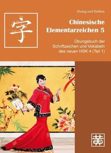 Chinesische Elementarzeichen 5