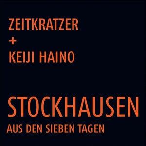 Karlheinz Stockhausen: Aus Den Sieb