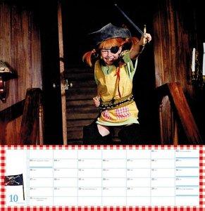 Pippi Langstrumpf Posterkalender 2016 quadratisch